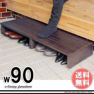 玄関床 マット 踏み台 ステップ 収納 おしゃれ 訳あり アウトレット家具|e-living