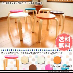 ベビーチェア 子供用椅子 いす ローチェア 木製 ロータイプ|e-living