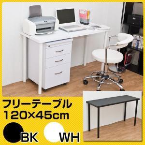 パソコンデスク オフィスデスク|e-living