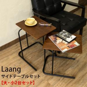 サイドテーブル おしゃれ 木製 北欧|e-living