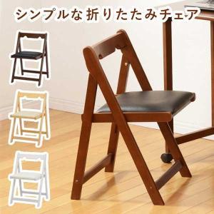 折りたたみ椅子 軽量 コンパクト|e-living