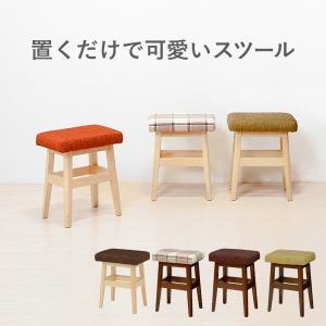 北欧チェア スツール 木製 カラフル 椅子 玄関 キッチン オットマン おしゃれ|e-living