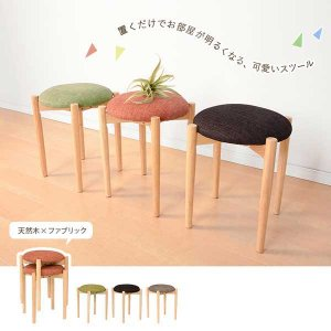 スタッキングスツール 木製|e-living