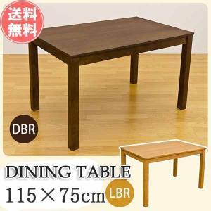 ダイニングテーブル おしゃれ 安い 北欧 木製 115×75  アジャスター付|e-living