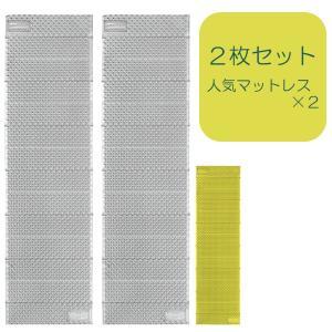 Thermarest(サーマレスト) マット2枚セット Zライト ソル R レギュラー シルバー/レ...