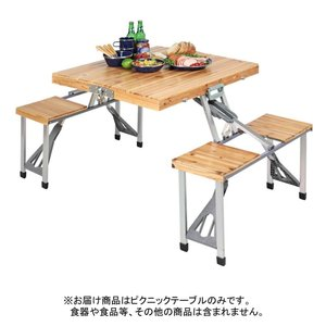 CAPTAIN STAG(キャプテンスタッグ) UC−3 NEWシダー 杉製ピクニックテーブル(ナチ...