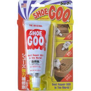 shoeGOO(シューグー) シューグー(自然色)                         ...