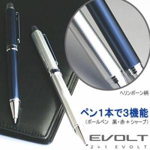 パイロット ツープラスワン エボルト 多機能ペン|e-maejimu