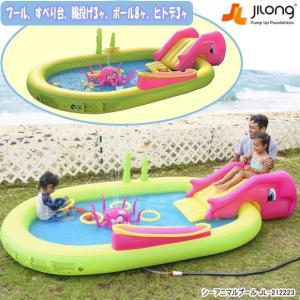 子供に人気のビニールプール滑り台付き タコの噴水、海星、輪投...