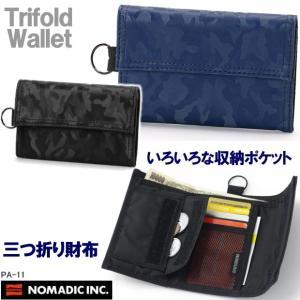 人気ブランド ノーマディック メンズ 三つ折り財布 ブラックカモ