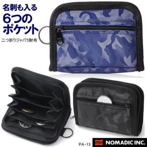 人気ブランド ノーマディック メンズ 二つ折りジャバラ財布 ブラックカモ