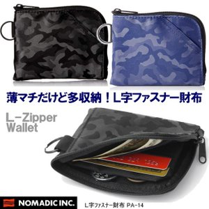 人気ブランド ノーマディック メンズ L字ファスナー財布 ブラックカモ
