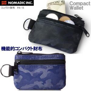 人気ブランド ノーマディック メンズ コンパクト財布 小銭入れ ブラックカモ