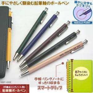 短い木軸ボールペン 手帳用 ノック式ミ二ボールペン 極細|e-maejimu