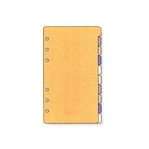 システム手帳 リフィル バイブル カラーインデックス|e-maejimu