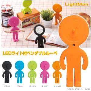 LED ライトマン マグルーペ|e-maejimu