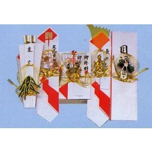 赤城 福五品 結納品|e-maejimu