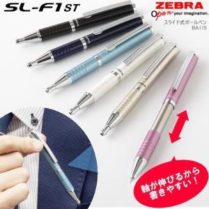 コンパクトなスライド式 手帳用ボールペン ゼブラ|e-maejimu