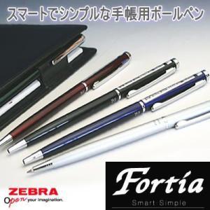手帳用ボールペン フォルティア500|e-maejimu