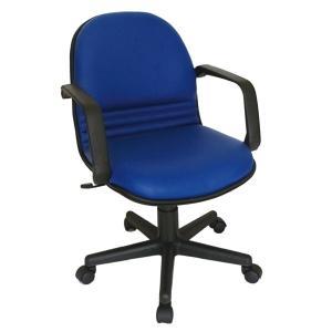 麻雀椅子「New チェリー」ブルー