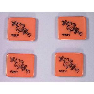 麻雀用 「やきとりマーク」(4枚組) e-mahjong