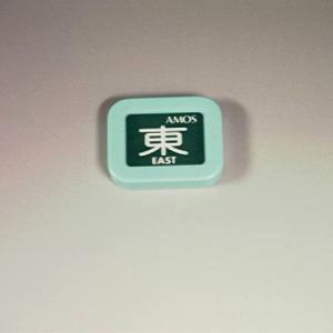 麻雀アモス用 「親マーク」 e-mahjong