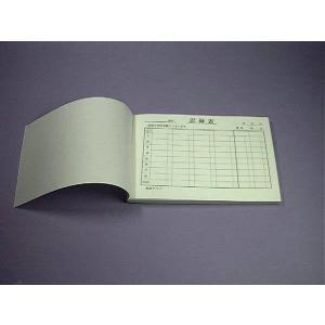麻雀用 「記録表」|e-mahjong