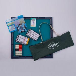 麻雀牌・麻雀マット さんご・ジャンクマットセット|e-mahjong