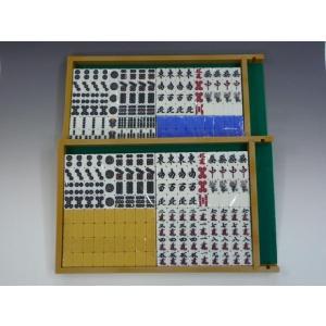 全自動麻雀卓「昇竜」専用 麻雀牌 e-mahjong
