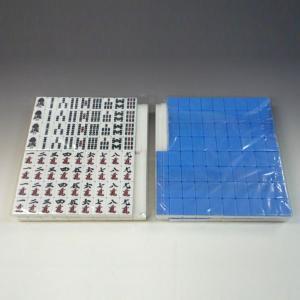 全自動麻雀卓「アモス ジェーピー(AMOS JP)」専用 麻雀牌(2面1セット) e-mahjong