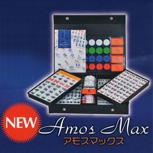 麻雀牌手打ち用 AMOS MAX(マックス)|e-mahjong