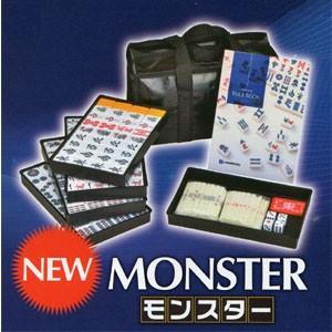 麻雀牌手打ち用 AMOS MONSTER(モンスター)|e-mahjong