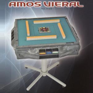 全自動麻雀卓アモスヴィエラ(AMOS VIERAL) e-mahjong