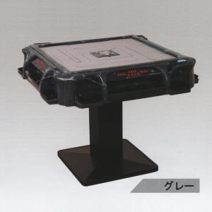 全自動麻雀卓アモスレックスIII(AMOS REXX3)- グレー枠 e-mahjong