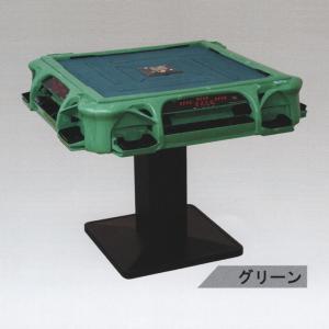 全自動麻雀卓アモスレックスIII(AMOS REXX3)- グリーン枠 e-mahjong