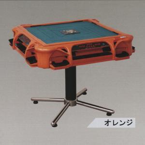 全自動麻雀卓アモスレックスIII(AMOS REXX3)- オレンジ枠 e-mahjong
