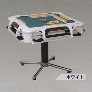 全自動麻雀卓アモスレックスIII(AMOS REXX3)- ホワイト枠 e-mahjong