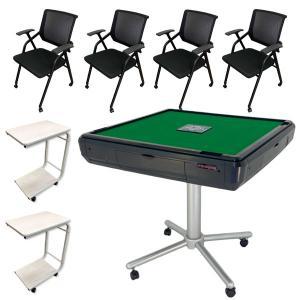 全自動麻雀卓 「Newスパイダー#CZ」・サイドテーブル・椅子セット e-mahjong
