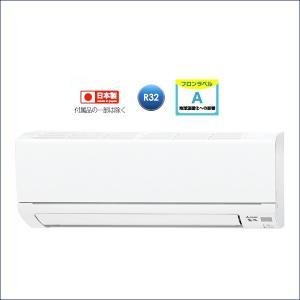 三菱電機エアコン 霧ヶ峰 GVシリーズ 6畳用 ...の商品画像