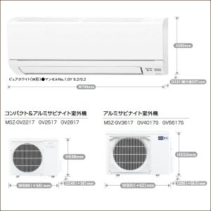 三菱電機エアコン 霧ヶ峰 GVシリーズ 6畳用...の詳細画像2