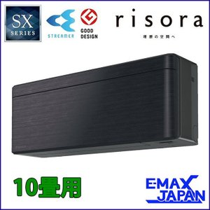 ■メーカー:ダイキン エアコン ■機種名:2018年モデル SXシリーズ risora(リソラ) ■...