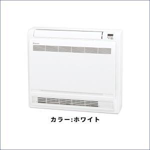 ダイキン 床置きエアコン 16畳用 S50RVV-W(ホワイト) ハウジングエアコン 床置き形