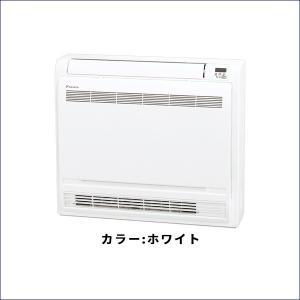 【銀行振り込みのみの特価価格】ダイキン 床置きエアコン 16畳用 S50RVV-W(ホワイト) ハウ...
