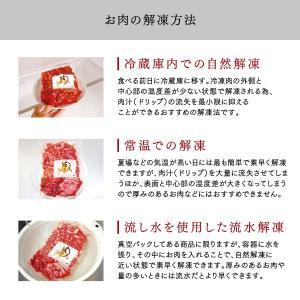 和牛 焼肉 国産北海道産 和牛レバー 200g|e-meat|05