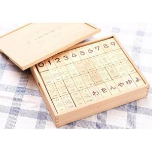積み木 積木つみき あいうえお、ABC、英語、数字+−=、 英単語も覚えられ、ドミノ、積木もできるる...