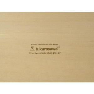 【積み木・ 積木・ つみき ・ツミキ・積み木日本製・ 】 k.kurosawaハンドメイド 48ピース積み木|e-meiboku|06