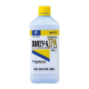 ポピュラーな消毒用エタノールです。  殺菌・消毒などの用途として使用されます。   ボトル式となって...