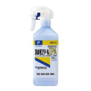 ポピュラーな消毒用エタノールです。  殺菌・消毒などの用途として使用されます。   スプレー式となっ...
