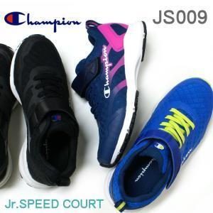 チャンピオン キッズ スニーカー Champion CP JS009 ブラック・ネイビー・ブルー|e-minerva