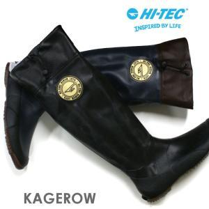 ハイテック HI-TEC ユニセックス ラバーブーツ KAGEROW ブラック・ネイビー|e-minerva